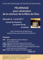 loches-1avr2017_fr