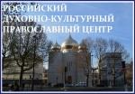 Branly_rus